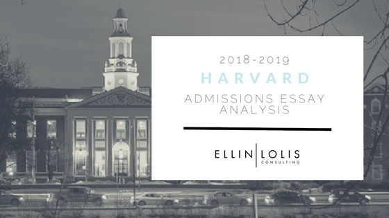 2018/19 Harvard Business School Essay Analysis [Downloadable Sample ...
