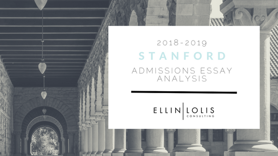 Stanford admissions essay help