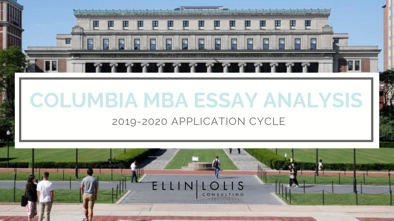 Columbia college essay