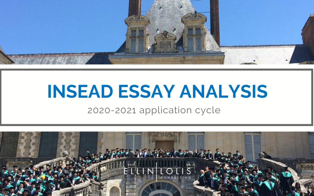 Chicago university admission essays